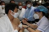 Khởi động chiến dịch tiêm chủng vaccine tại Thành phố Hồ Chí Minh
