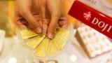24日上午越南国内黄金价格保持在5700万越盾一两