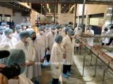 政府总理对企业的主动防控疫情精神给予高度评价