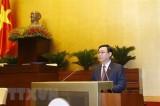 Thông cáo báo chí số 1, Kỳ họp thứ nhất, Quốc hội khóa XV