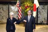 Thứ trưởng Ngoại giao Mỹ chuẩn bị công du Trung Quốc