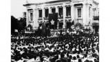 九·二国庆76周年:党是越南革命取得一切胜利的决定性因素