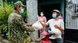 Bộ Tài chính tặng 4.000 túi quà cho các hoàn cảnh khó khăn ở Bình Dương